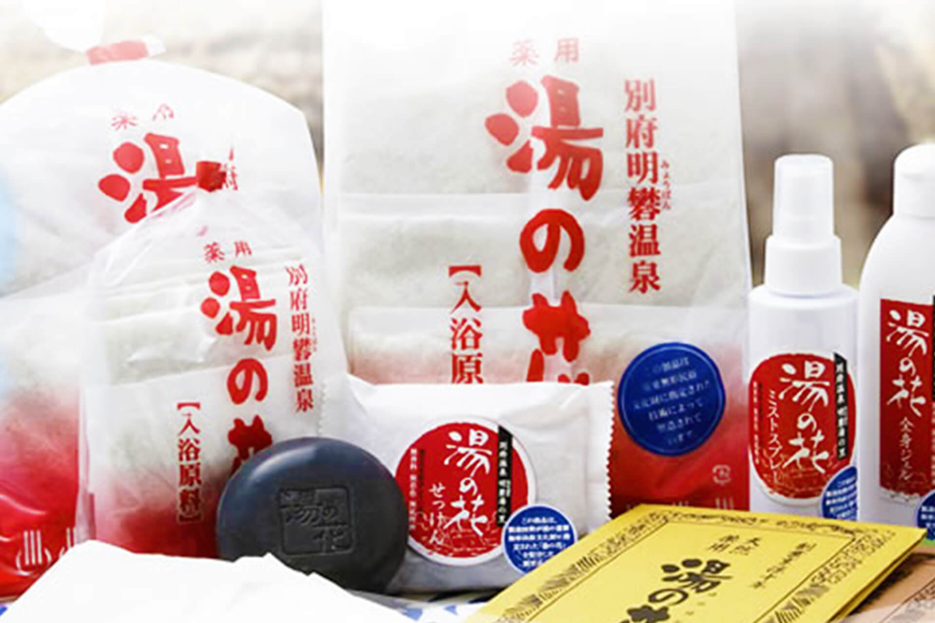 myoban onsen beauty products