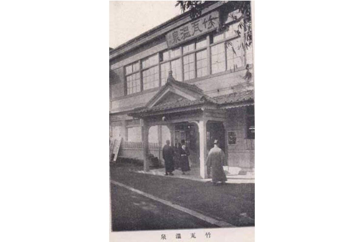 takegawara old