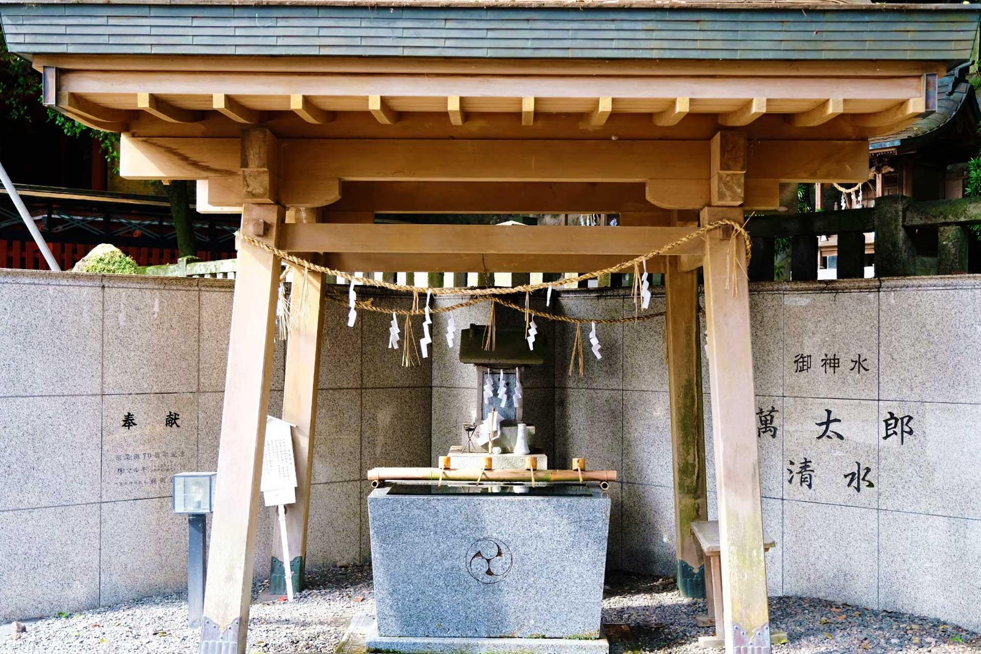 Asami Shrine water