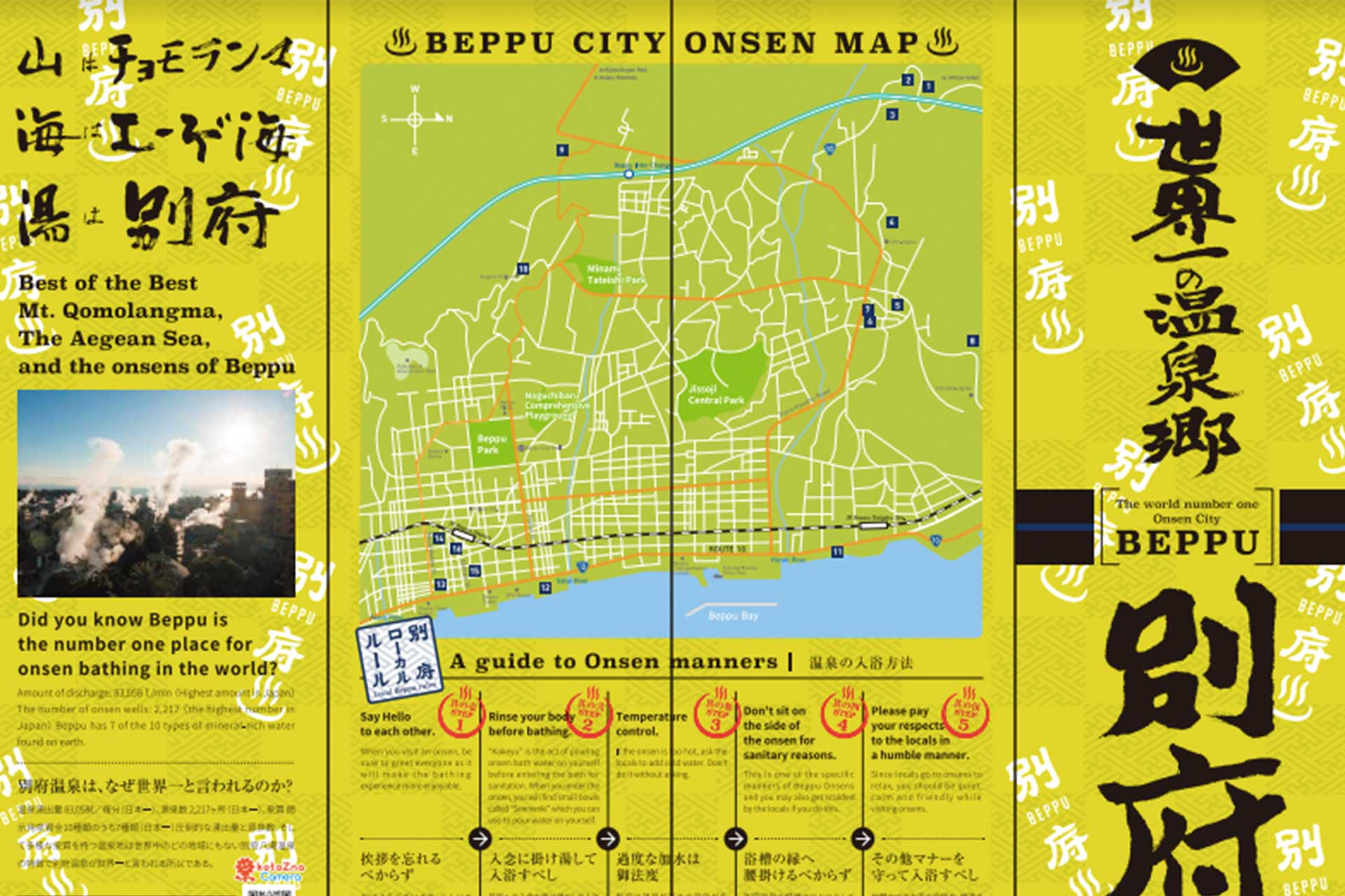 beppu onsen tattoo map1