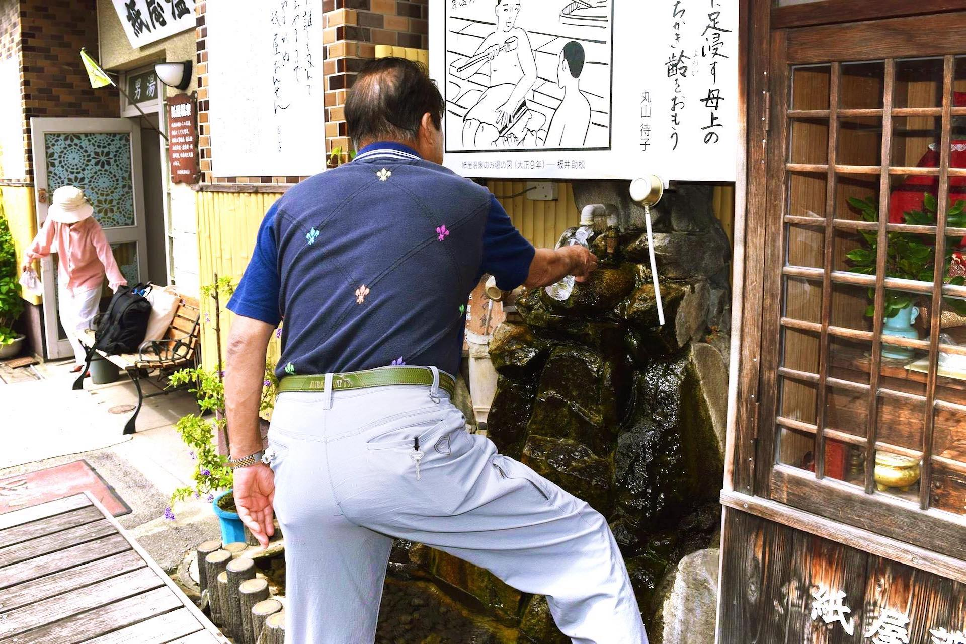 taking home the hot spring water