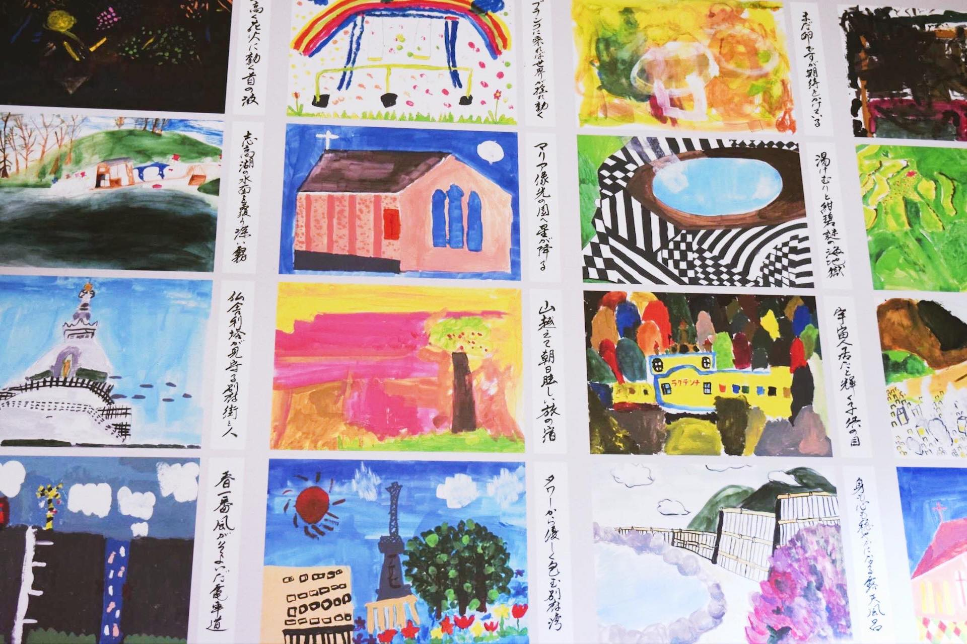 the paintings of the children