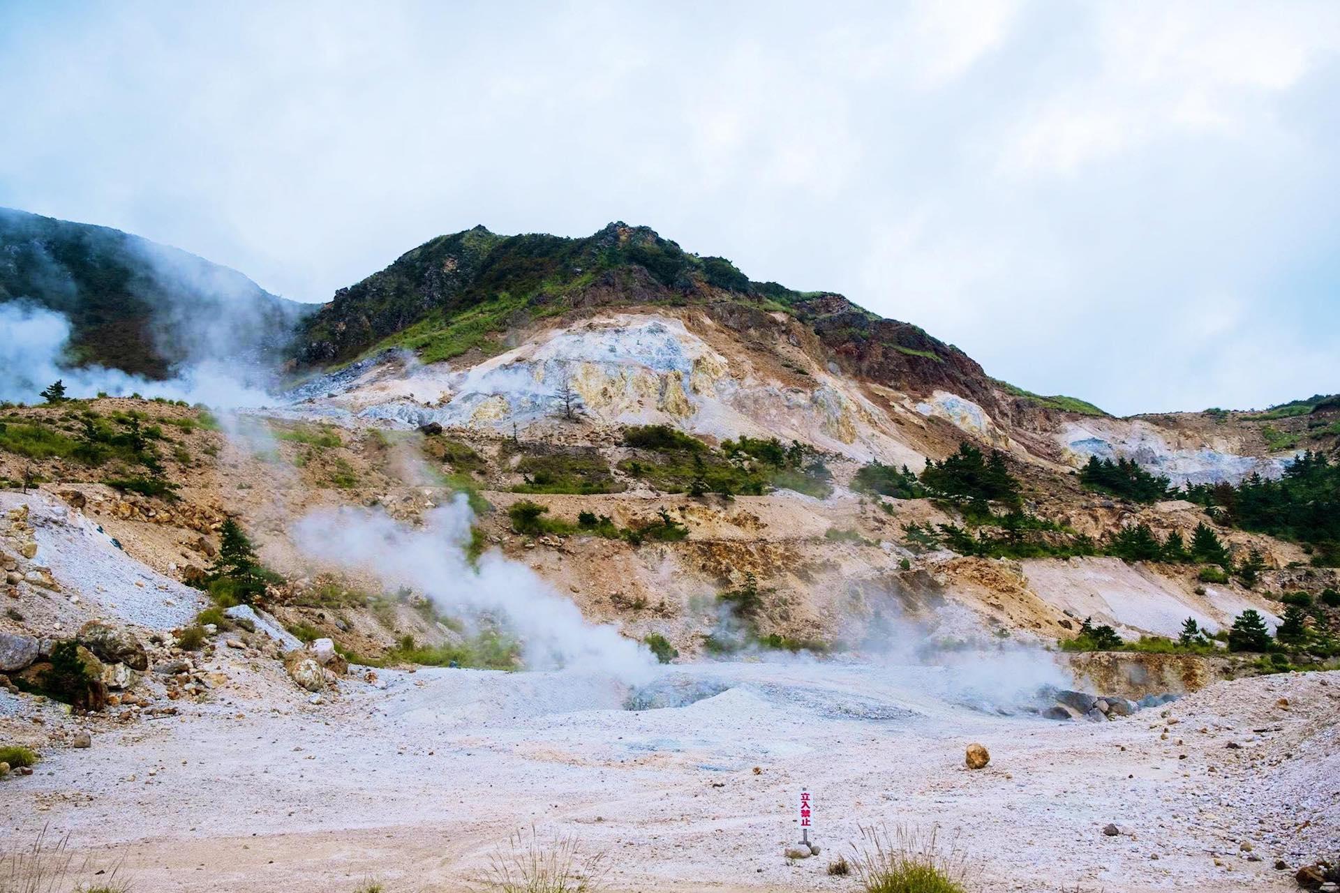 nature at Tsukahara onsen