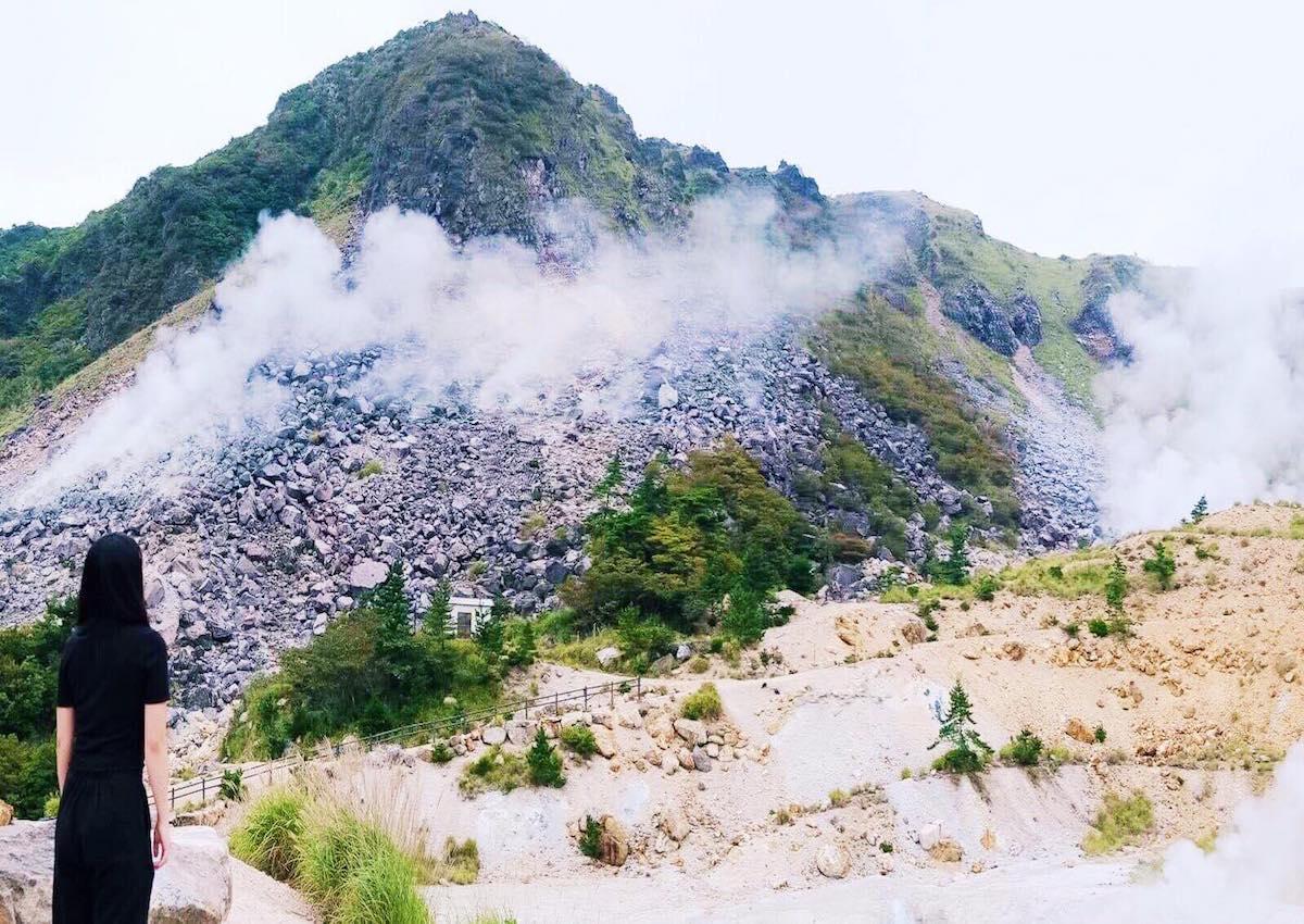 tsukahara volcano crater