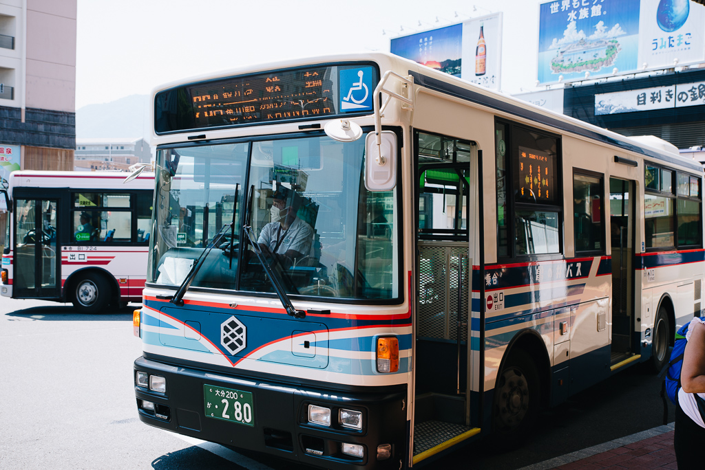 bus to Beppu Onsen sand bath Kaihin Sunayu