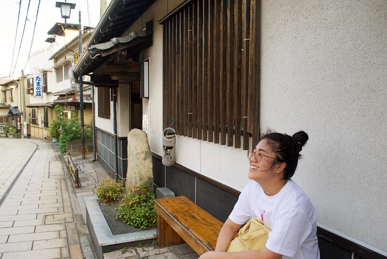 Beppu Kannawa