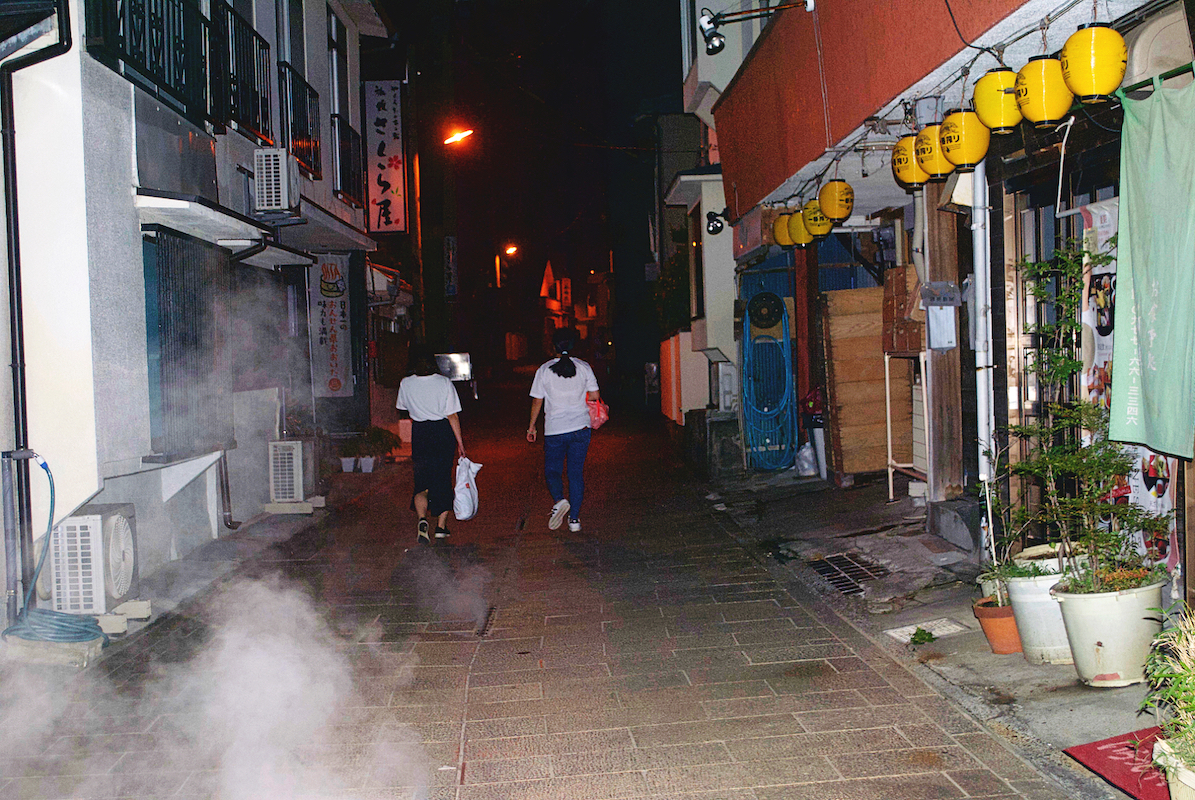Kannawa streets