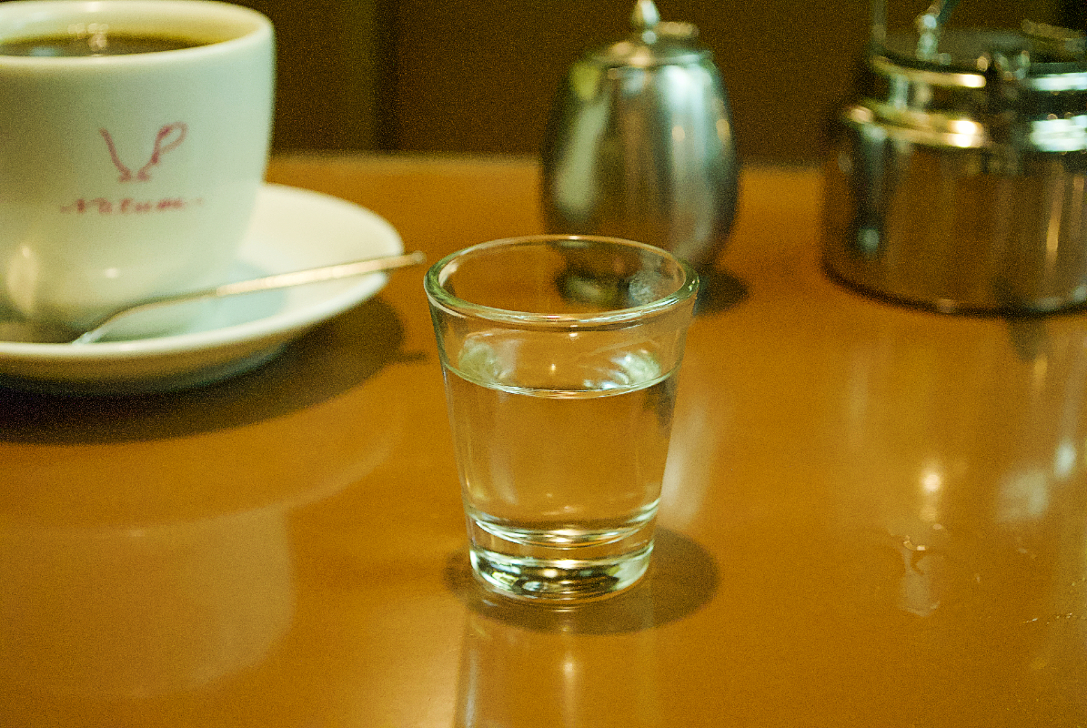 drink onsen