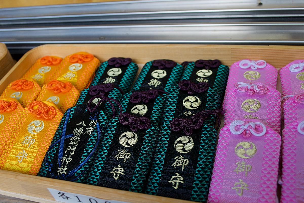 kamado shrine kimetsu no yaiba charms