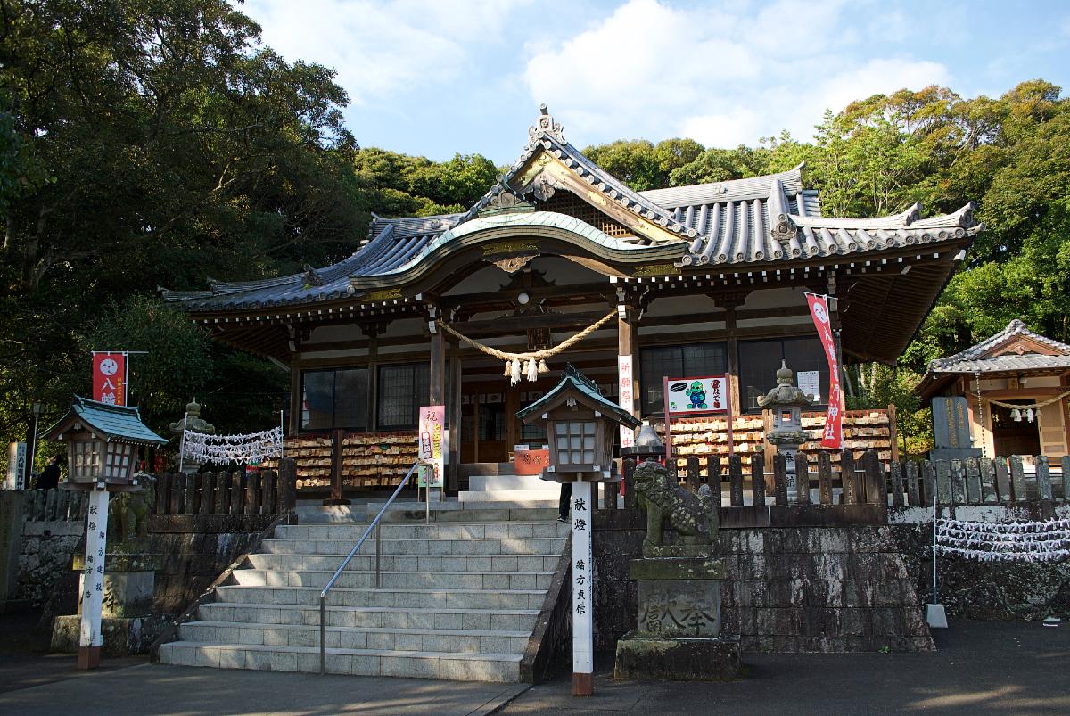 Kamado Shrine Kimetsu no yaiba