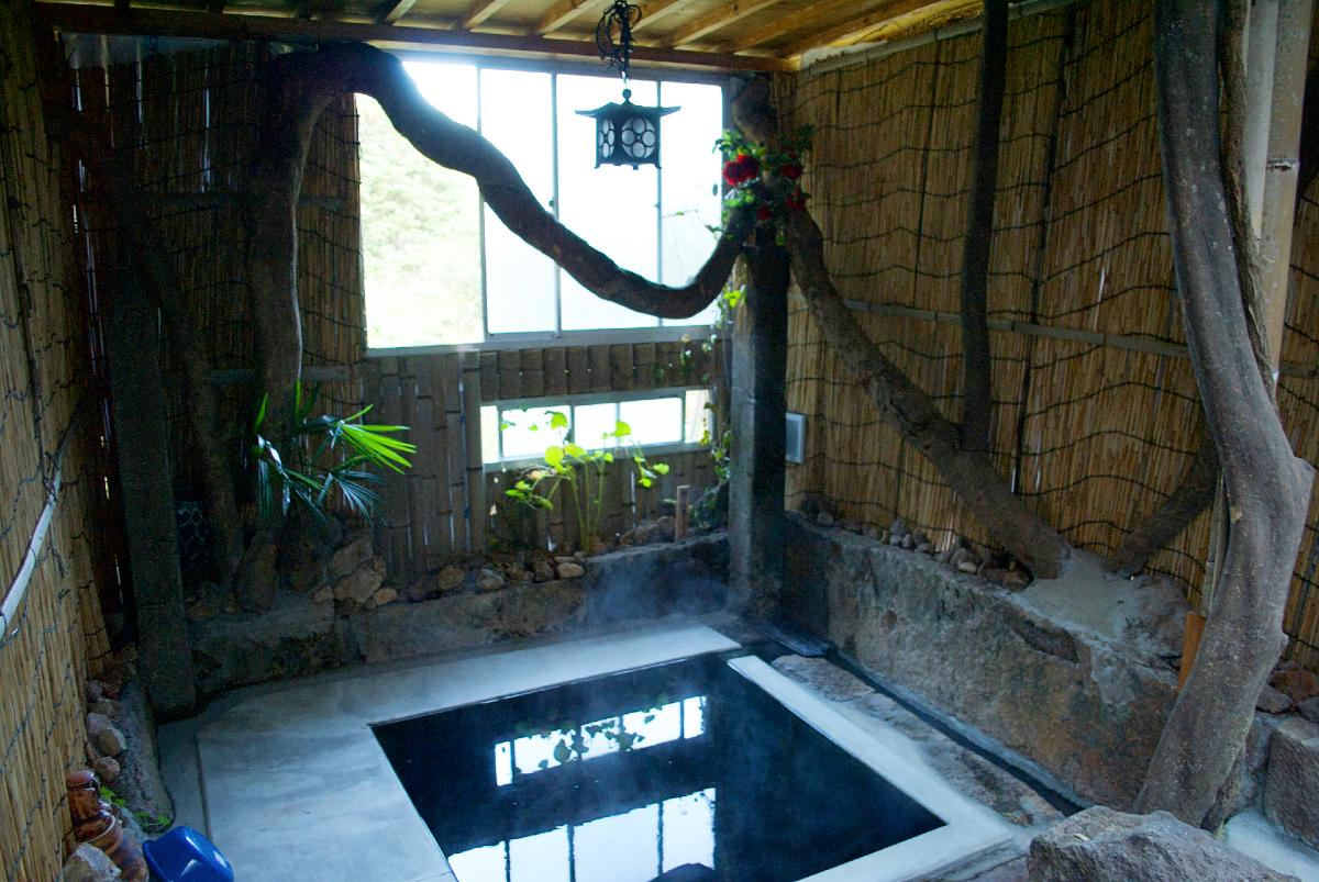 Yuyama No Sato famiy bath