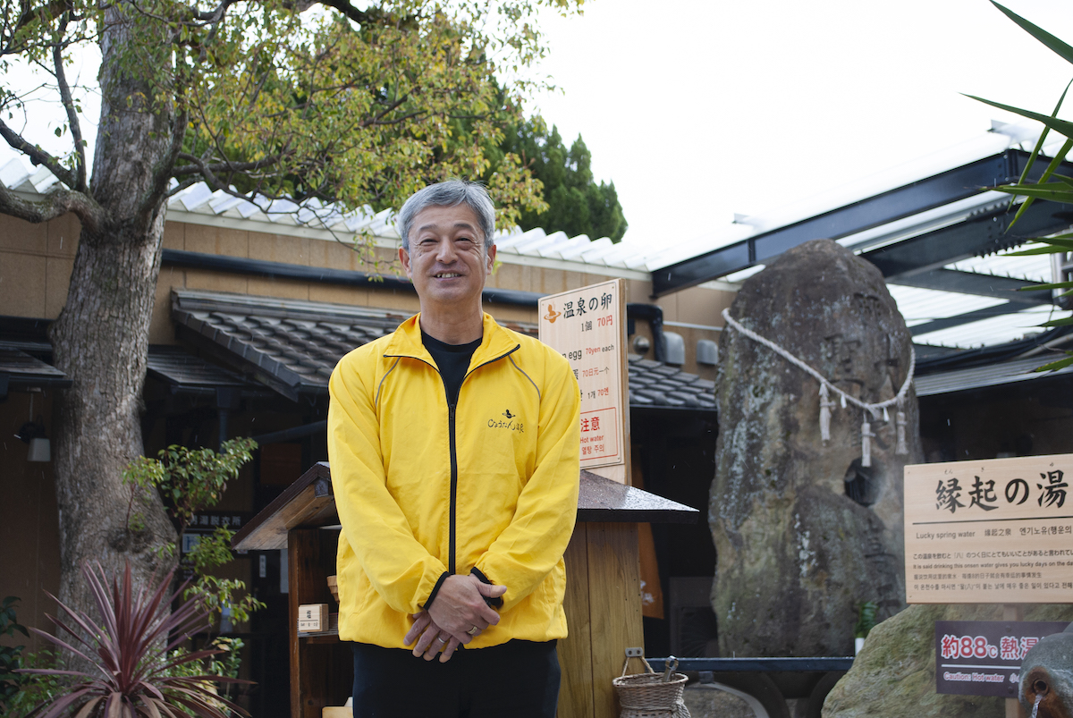 Hyotan Onsen Tanaka