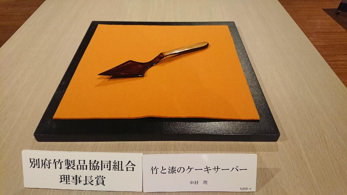 bamboo cake knife