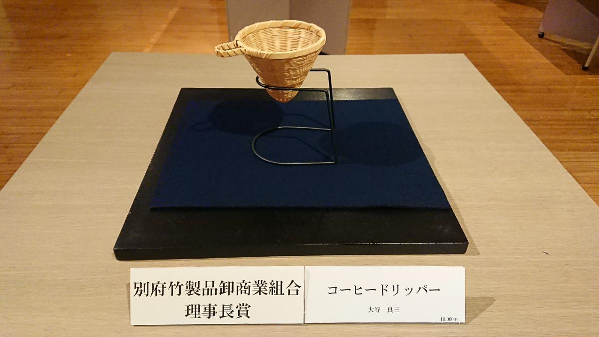 bamboo coffee dripper